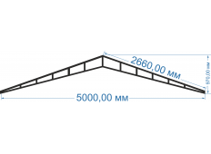 Ферма2 5000 мм