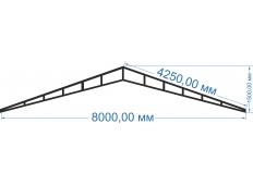 Ферма2 8000 мм