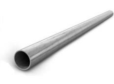 Труба ВГП Ø57х3 мм